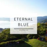 EternalBlue(エターナルブルー)ってなんだったっけ?という話。脆弱性?ツール?