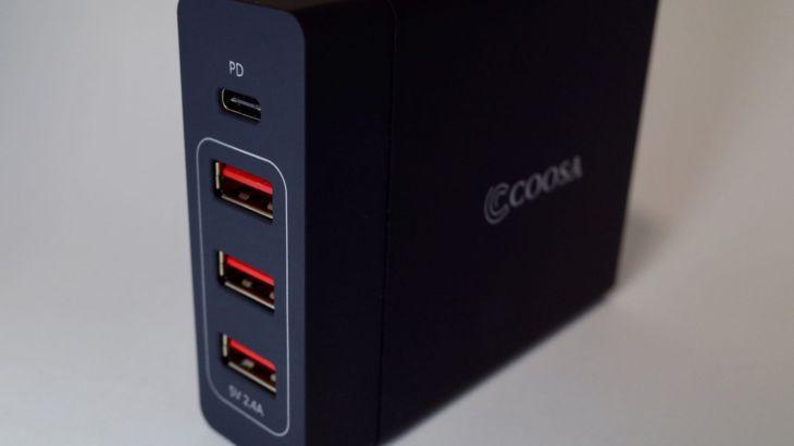 安くてなかなかオススメCOVOSA PowerPort 4 USB-C Power Deliveryレビュー