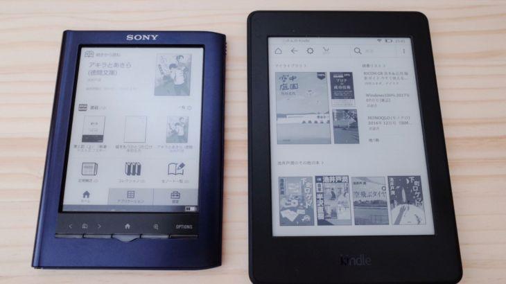 SONY ReaderユーザーがAmazon Kindleを購入してみた。
