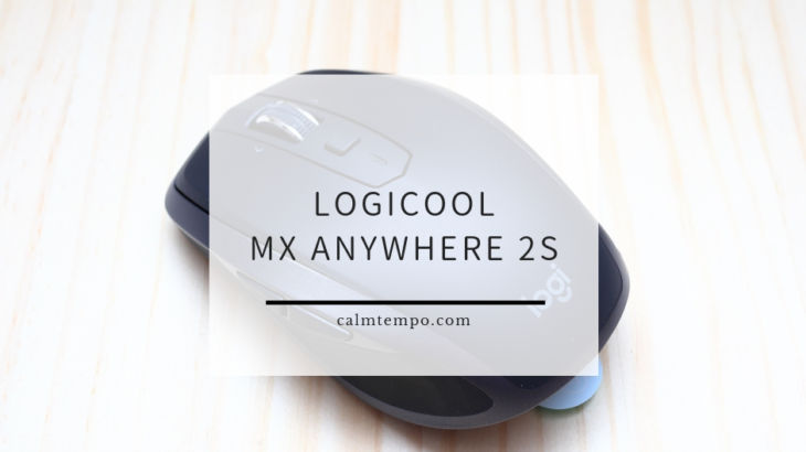 進化?退化?Logicool MX Anywhere 2sレビュー