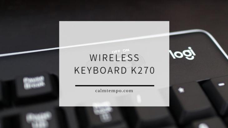 安いけどワイアレスなLogicool WIRELESS KEYBOARD K270レビュー
