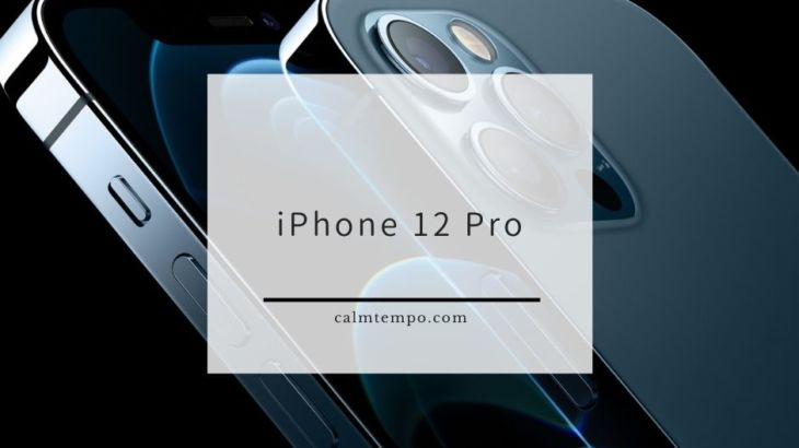 iPhone12 Proどうしようかなぁ